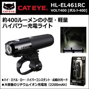 キャットアイ HL-EL461RC VOLT400 充電式ライト ブラック 自転車 ライト【8…