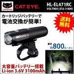 キャットアイ(CATEYE)HL-EL471RCVOLT800【80】【自転車ライトLED】