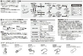 キャットアイ(CATEYE)HL-EL471RCVOLT800【80】自転車ライトLED