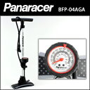 ■5,250円以上送料無料■自転車 空気入れPanaracer(パナレーサー) Panaracer(パナレーサー) ス...