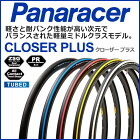 Panasonic|Panaracer|CLOSER|PLUS