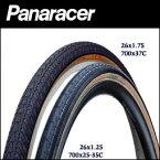 Panaracer パセラ LX パナレーサーpasela LX 26インチ タイヤ 自転車 ピストバイク ロード bebike