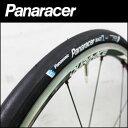 【ポイント3倍】■5,250円以上送料無料■Panaracer RACE type L (Light) 700C パナレーサー【タ...