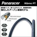 Panaracer(パナレーサー) RiBMo PT リブモ プロテックス タイヤ 自転車 タイヤ 26インチ bebike