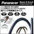 Panaracer(パナレーサー) RACE type D Evo3 (レース タイプD エボ3) 自転車 タイヤ 700C 23C 25C 28C 耐パンク性能強化タイヤ bebike