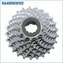 CS-HG50-8 8スピード シマノ カセットスプロケット SORA ロード用 自転車 bebike