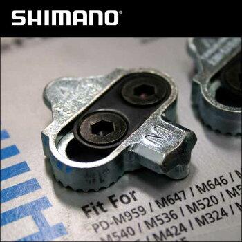 SM-SH56