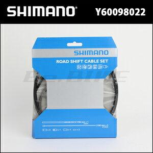 シマノ【ケーブルセット】