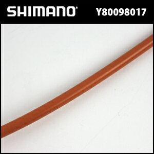 シマノロードブレーキケーブルセット(ブレーキレバー用ケーブルセット)【オレンジ】(Y80098017)SHIMANO【80】【ケーブルセット】【自転車】【ロード】