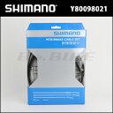 ■5,250円以上送料無料■シマノ MTB SUS ブレーキケーブル セット 【ブラック】 (Y80098021) (X...