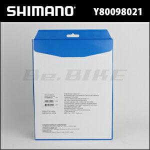 シマノMTBSUSブレーキケーブルセット【ブラック】(Y80098021)(XTRBRケーブルセットY80098090モデルチェンジ品)SHIMANO【自転車】【80*1】
