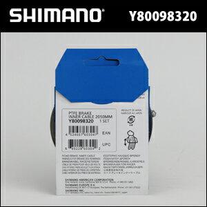 PTFEブレーキインナーケーブル【ロード用】2050mm(Y80098320)SHIMANO【自転車】