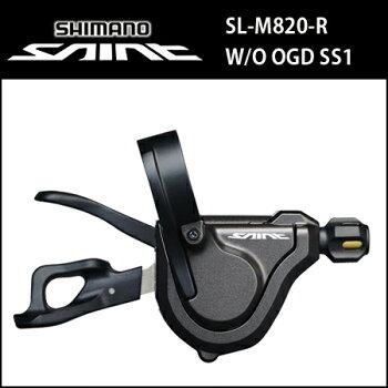 SL-M820-RSETラピッドファイヤー・プラス・シフトレバー(ISLM820IRAP)