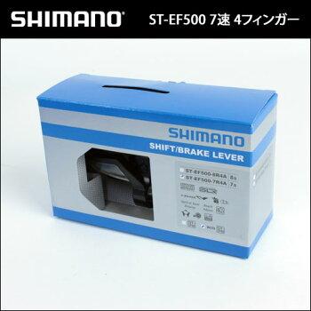 ST-EF500ブラック右レバーのみ7速4フィンガー(ESTEF5004RV7AL)【80】