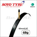 SOYO (ソーヨー) チューブ バルブ長60mm 仏式バルブ 対応サイズ:WO 700x18-25C(4580319133607) チューブ 自転車 ロードバイク ピストバイク クロスバイク