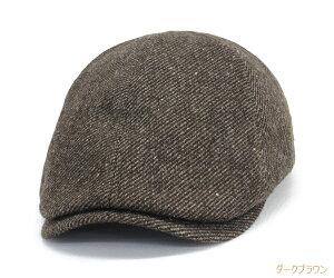 CH235 Bebro(ビブロ) 高級 ネップツイード ウール ハンチング メンズ 帽子 キッズ 子供 M L LL ビッグサイズ 無料ラッピング