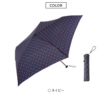 【because公式】スーパーライトチェリーミニ【軽量約90g/折りたたみ傘/雨傘/スリム/レディース/通勤/通学/ビコーズ】