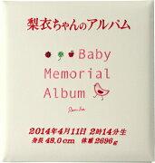 プレミアム アルバム メモリアル 赤ちゃん