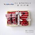 『おでかけセット赤アカカゴギフトミニ-11BORNFREEベビー雑貨3点』スタイスニーカーソックスリストガラガラベビー用品出産祝いおしゃれかわいい日本製女の子男の子