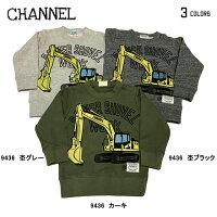 チャンネル子供服channel子供服くるまトレーナーキッズ服80cm90cm95cm100cm110cm120cm130cm