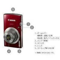 Canon キヤノン コンパクトデジタルカメラ IXY200 レッド 光学8倍ズーム IXY200(RE)