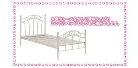 シングルベッドフレームのみ送料無料最安値