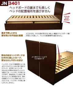 ダブルサイズベッドフレームJN-3401ダークブラウンのみ収納付き木製ベッド桐すのこフレームのみ68%off半額以下【あす楽対応_四国】【あす楽対応_中国】【あす楽対応_近畿】