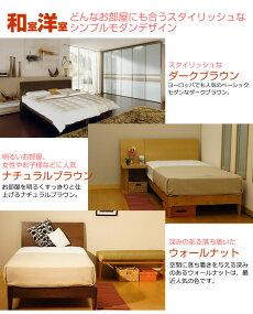 【送料無料】ベッドフレームシングルJN3402シングルベッド木製ベッド桐すのこパインすのこ選べるベットシンプルベッド