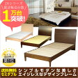 ベッドフレーム セミダブル JN3402ダークブラウン・ナチュラルブラウン・ウォールナット 木製ベッド すのこ フレーム