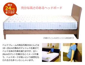 【送料無料】ベッドフレームシングルJN3402シングルベッド木製ベッド桐すのこパインすのこシンプルベッド