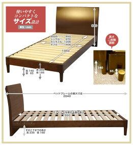 【送料無料】ベッドフレームダブルJN3402ダークブラウンのみダブルベッド木製ベッド桐すのこフレームのみ