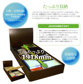 ベッドフレームシングルJN3403ダークブラウンのみ収納付き木製ベッド桐すのこフレームのみ【プライオリティ対応】