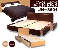 【送料無料】ブックシェルフ付き キャビネットタイプ ベッドキング サイズ 2台セット ベッドフ...