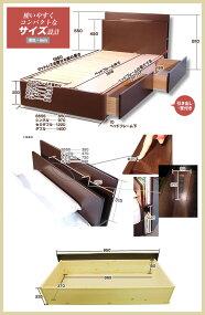 キングサイズ2台セットベッドフレームJN-3601【ダークブラウン/ナチュラルブラウン】収納付き木製ベッド桐すのこフレームのみ68%off半額以下【あす楽対応】
