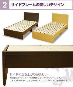 ★お買い物マラソンP10倍★木製すのこベッドベッドフレームヘッドボードありシングルブラウンナチュラルS-FF7502