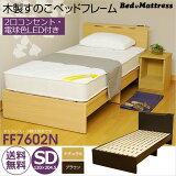 SD−FF7602N/BR/NA