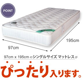 ベッドフレームシングルフロアベッド