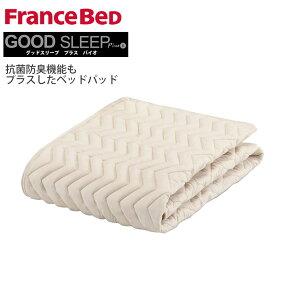 フランスベッドネオベッドパッド
