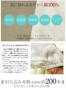 ベーシックベッド用品3点セットシングルGBB3キナリ【送料無料】