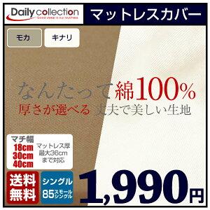 クーポン マットレス ボックス シングル スモール ポケット デイリー コレクション