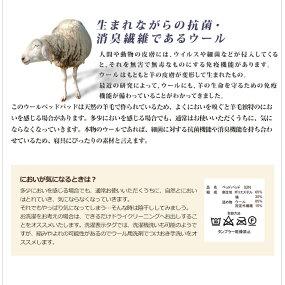 S+S−ベッドパッド02ウールデイリーコレクションベッドパッドウール【シングル+シングル】2台用キナリ【送料無料】【プライオリティ対応】