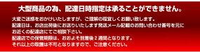 セミダブルサイズポケットコイルマットレスMR300P%OFF【あす楽対応_四国】【あす楽対応_中国】【あす楽対応_近畿】