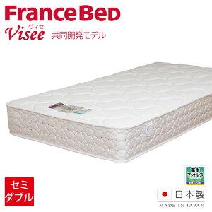 ベッドパッドプレゼント フランスベッド マットレス イーマックス スプリング