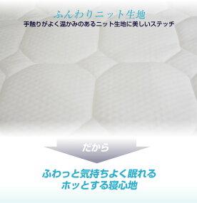 【送料無料】マットレスポケットコイルマットレスセミダブル3ゾーン構造SD−BB130P