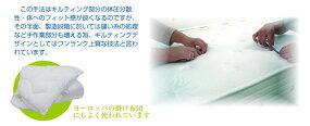 【送料無料/即納】マットレスポケットコイルシングルポケットコイルマットレスポケットコイルスプリングマットレスシングルBB280P