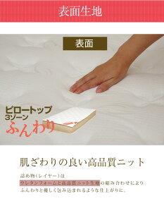 https://image.rakuten.co.jp/bedandmat/cabinet/img_mattress/en/266_omote_2.jpg