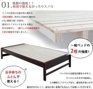 ベッドシングルマットレス付きタモ材すのこベッドSOLIDソリッドハードポケットコイルシングル()【送料無料】