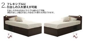 ベッドシングルマットレス付き深型宮引き出し収納ベッドK-NEVISKネイビスハードポケットコイルシングル()【送料無料】