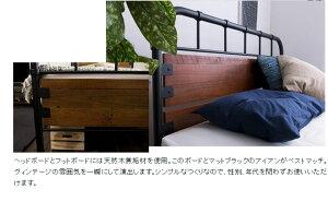 ベッドシングルヴィンテージアイアンベッド【Cruiseクルーズ】フレームのみ()【送料無料】