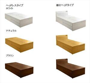 ベッドダブルフレーム収納選べる収納ベッド棚付きヘッドハイタイプEB2ダブル()【送料無料】